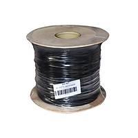 500 Metre 4+1 Cctv BAKIR Kablo 2*0.50 mm - 2*0.22mm Polietilen - 1443