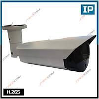 SAFECAM IC-9688 2MP IP IMX307 SPACE KASA H265 / 1841S