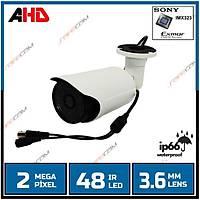 SAFECAM PM-85192 MP FULL HD SONY IMX 323 SENSOR 1080P 48 LED METAL KASA AHD KAMERA - 1748S