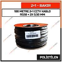 100 Metre 2+1 Cctv BAKIR Kablo 2*0.50 mm Polietilen - 1447