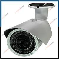 Safecam PM-6118  2 MP 42 IR  Led 6 MM Lens AHD Kamera /  1684S