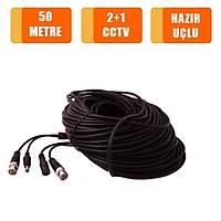 50 Metre Hazýr 2+1 Cctv  Fabrikasyon Kablo / 1145