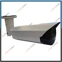 SAFECAM PM-9621 5MP AHD IMX335 SPACE BULLET / 1825s