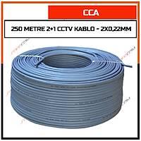 250 Metre 2+1 Cctv CCA Kablo 2x0,22mm2 - / 1717s