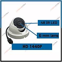 Safecam PM-8917 4 MP HD 1440P 48 LED 6 MM AHD DOME KAMERA-1712S