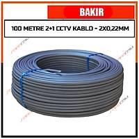 100 Metre Cctv 2+1 BAKIR+CCA Kablo (1x 0.22 BAKIR + 2x 0,22 mm CCA) / 1783