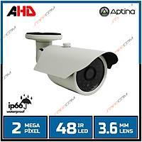 Safecam PM-7916 2 MP 48 Led 3.6 MM Lens Metal Kasa  AHD Güvenlik Kamerasý  /  1682s