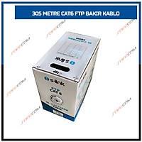 305 MT  BAKIR FTP  CAT6 KABLO  0.55MM 23AWG - 1853
