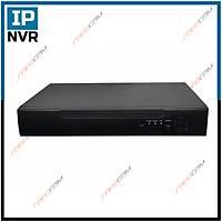 SAFECAM VR-5225X NVR 32CH 5MP H265+ / 1770S