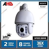 Safecam PM-SD2MM30 2 MP  36X Optik Zoom AHD Speed Dome Kamera  /  1698s