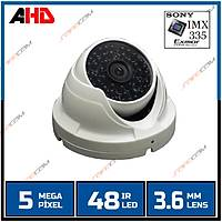 SAFECAM PM-8921 5MP AHD IMX335 SPACE DOME/ 1826s