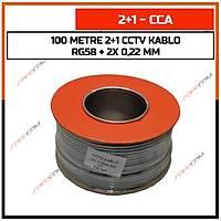 Safecam 100 Metre 2+1 Cctv CCA Kablo  / 1339