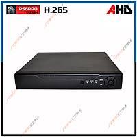 Safecam HVR -P04 4MP-P 4 KANAL P6 AHD H265 DVR Kayit Cihazý / 1761S