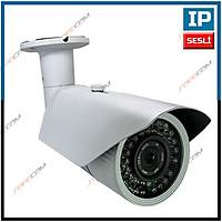 Safecam IC-8581 2 MP 42 Ir Led 3.6 MM Lens Metal Kasa H.265 IP Kamera - 1772S