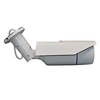 Safecam IC-6195  2 MP 42 IR  Led IP KAMERA /  1629s