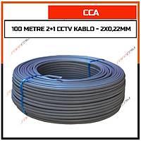 100 Metre Cctv 2+1 (2x0.22) CCA Kablo  / 1750