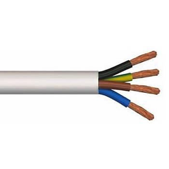 100 Metre TTR 2x2.5 Kablo