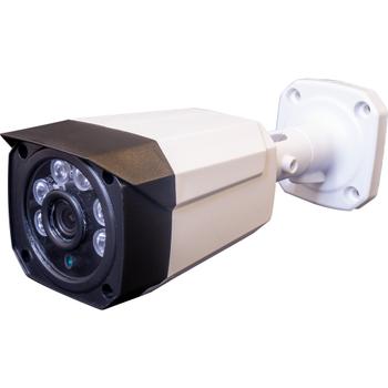 Begas BB 1036  2.0mp AHD Güvenlik Kamerasý (1080p)