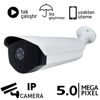Begas SECURITY ORS 7004 5MP IP POE