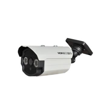 Begas BB 128M2 4.0mp IP  Kamera (2592*1520 Piksel)  H264