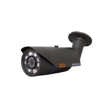BEGAS V42SK8 2.0mp IP Güvenlik Kamerasý (1080p)