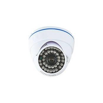 Begas BB 1616 SB 4.0mp IP  Kamera (2592*1520 Piksel)  H265 POE