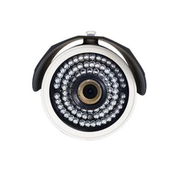 Orfe 4090  2.0mp IP Güvenlik Kamerasý (1080p) (H265) Marin Standart