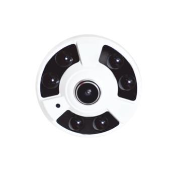 BEGAS BB 92 2.0mp 360 Derece Balýk Gözü AHD Güvenlik Kamerasý (1080p)