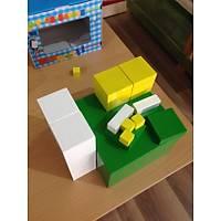 Üçün Kuvvetleri (Power of Three Cube)