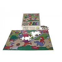 Yer Puzzle Parkta Oynamak
