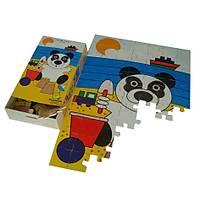 Yer Puzzle (Panda)