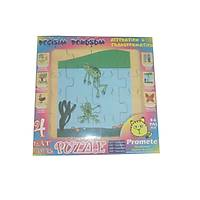 Değişim ve Dönüşüm ( Kurbağa) 4 katlı Puzzle