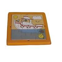 2 Katlý Puzzle ( Tekne )