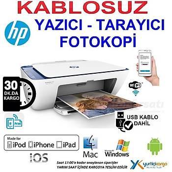HP 2630 Fotokopi_Tarayýcý_Wi-Fi Airprint Renkli Yazýcý V1N03B