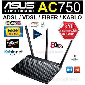 ASUS DSL-AC750 300MBPS+433MBPS VPN,VDSL_ADSL_Fiber_Kablo Modem