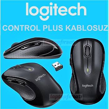 Logitech M510 Control Plus Kablosuz Mouse 910-001826