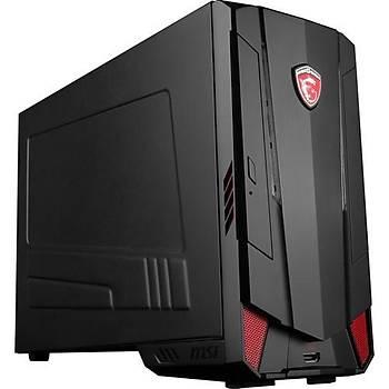 MSI NIGHTBLADE MI3 7RA-076XTR i5 7400 8GB 1TB GTX1050 DOS Desktop