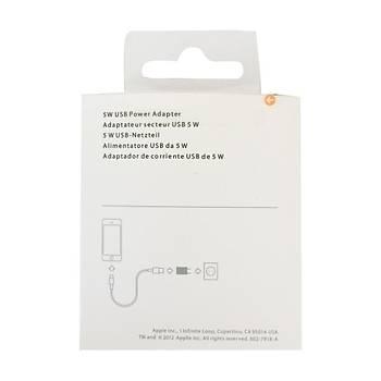 APPLE MD813ZM/A USB POWER PRIZ ADAPTÖR
