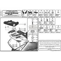 GIVI SR19 HONDA SILVERWING - ABS 400-600 (01-09) - SW-T 400-600 (09-17) ARKA ÇANTA TAÞIYICI