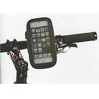 "Motosiklet  Telefon Tutucu Kapalý Model (Küçük - 4"")"