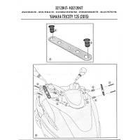 GIVI D2120KIT YAMAHA TRICITY 125-155 (14-20) RÜZGAR SÝPERLÝK BAÐLANTISI