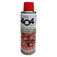404 PAS SÖKÜCÜ