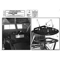 GIVI SR90 KYMCO DINK 50-125-200I (06-16) ARKA ÇANTA TAÞIYICI
