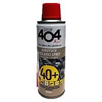 404 KORUMA YAÐLAYICI