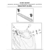 KAPPA D2120KITK YAMAHA TRICITY 125-155 (14-19) RÜZGAR SÝPERLÝK BAÐLANTISI