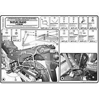 KAPPA KL532 SUZUKI DL 650 V-STROM (04-11) YAN ÇANTA TAÞIYICI