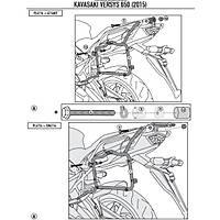 GIVI PL4114 KAWASAKI VERSYS 650 (15-20) YAN ÇANTA TAÞIYICI