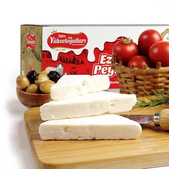 Ezine Tam Yaðlý Klasik Ýnek Peyniri 10 KG Koli