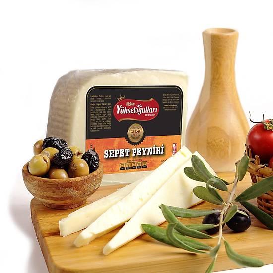 Ezine Sepet Peyniri 1 KG