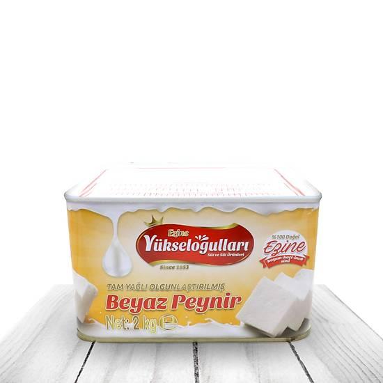Ezine Tam Yaðlý Klasik Koyun Teneke Peyniri 2 KG